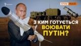 Росія випробовує бойову готовність у Криму