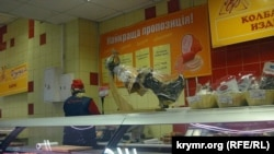 Супермаркет «Фуршет» в Симферополе. Архивное фото