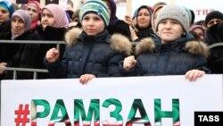Ցույց Գրոզնիում՝ ի աջակցություն Ռամզան Կադիրովի, 22-ը հունվարի, 2016թ.