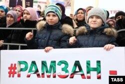 Митинг в поддержку Кадырова в Грозном 22 января 2016