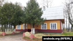 Кантора ААТ «Орля»
