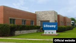 Завод компанії Lifeway Foods у США (фото з сайту компанії)