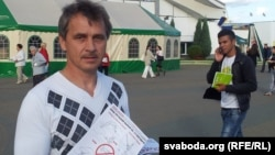Анатоль Лябедзька
