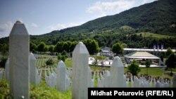 Memorijalni centar Srebrenica, Potočari