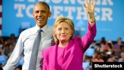 Екс-президент США Барак Обама та екс-держсекретар США Гілларі Клінтон