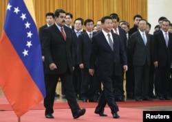 Президент Венесуэлы Николас Мадуро и председатель КНР Си Цзиньпин в Пекине. 7 января 2015 года