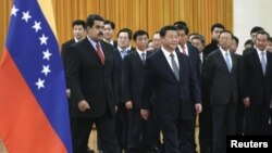 Президент Венесуэлы Николас Мадуро и Председатель КНР Си Цзиньпин.