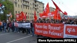 Moskë, 6 maj 2012.