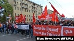 Москва, 6 мая