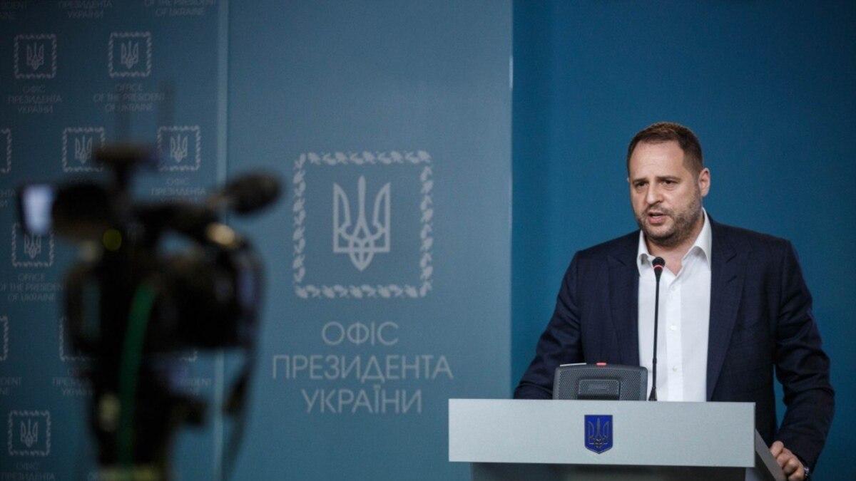 Выборы на Донбассе возможны после полной деоккупации территории - Ермак