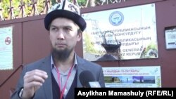 Канат Момыкеев, наблюдатель на выборах президента Кыргызстана от партии «Бутун Кыргызстан». Алматы, 15 октября 2017 года.