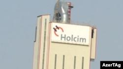 «Holcim» (Azərbaycan) ASC