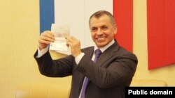 Ukraine -- Vladimir Konstantinov s pasportom RF, 25Mar2014