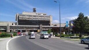 Zgrada BHRTV, Sarajevo. Ilustrativna fotografija