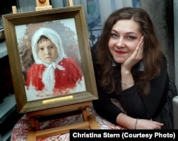 Кристина Штерн