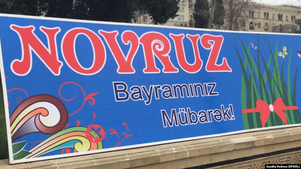 Из-за экономического кризиса праздник Новруз стал не по карману рядовым гражданам Азербайджана