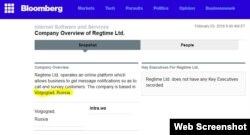 Французька компанія не знайшла реєстратора ближче, ніж у російському Волгограді
