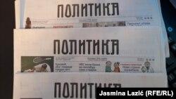 """дневниот весник """"Политика"""""""