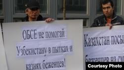 Өзбек диаспорасының Қазақстан елшілігі алдында өткізген пикеті. Стокгольм, 17 қыркүйек, 2010 жыл