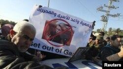 Полицейский ХАМАСа пытается расчистить путь для кортежа главы МИД Франции Мишель Альо-Мари