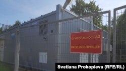 Новая газовая котельная в Изборске