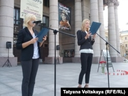 Акция памяти в годовщину начала блокады Ленинграда. 8 сентября 2018 года