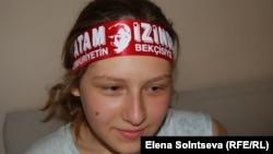 Школьница из русско-турецкой семьи Мелисса Айше Алтынкум минувшим летом поддерживала демонстрантов в Стамбуле.