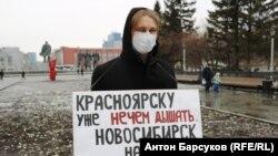 Ресей қалаларындағы экология акциясы.