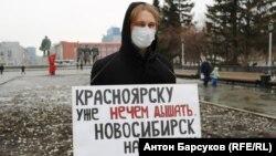 Участник экологической акции протеста в Новосибирске