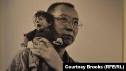 Rəssam Li Xia-nin New York-da keçirilmiş sərgisindən görüntü
