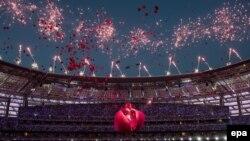Avropa Oyunlarının açılış mərasimi - 12 iyun 2015