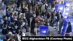 کمیسیون انتخابات افغانستان امروز دربارۀ اعلام نتایج ابتدایی و یا قسمی انتخابات ریاست جمهوری فیصله میکند
