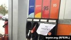 Акмәчеттә кайбер бензин станцияләре эшләми