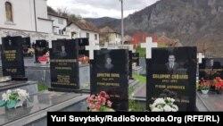 Могили росіян, які воювали на боці сербів у Боснії в 1992–1995 роках, цвинтар у місті Вишеград
