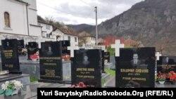Могилы россиян, воевавших на стороне сербов в Боснии в 1992-1995 годах. Вышеград
