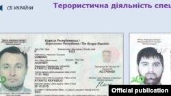 Алексей Ломако жана Руслан Кирик деген ат менен берилген паспорттор