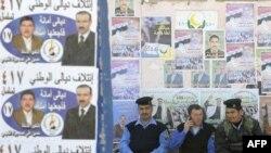 جانب من الحملة الانتخابية في بلدروز بمحافظة ديالى