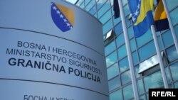 Sjedište Granične policije BiH - ilustrativna fotografija: Midhat Poturović