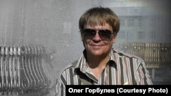 Олег Горбулёв
