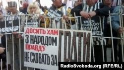 Сторонники Юлии Тимошенко пикетируют здание суда, Киев, 15 мая 2012