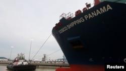 Sa otvaranja Panamskog kanala