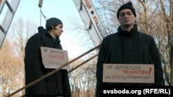 A demonstration in Berlin in November for the abolition of the death penalty in Belarus