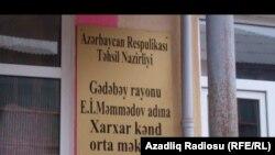 Gədəbəyin Xarxar kənd orta məktəbi