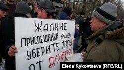 Виктор Анпилов 2 февраля 2014