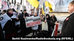 Учасники акції проти Уляни Супрун. Київ, 15 лютого 2019 року