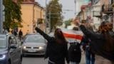 Пратэстны марш у Горадні, 27 верасьня