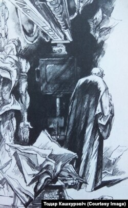 Ілюстрацыя да «Фаўста» Гётэ (1991)