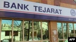 """ბანკ """"ტეჯარატის"""" ოფისი თეირანში"""