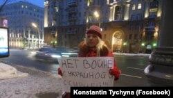 Одиночний пікет проти російських виборів у Криму, Москва 18 лютого 2018 року