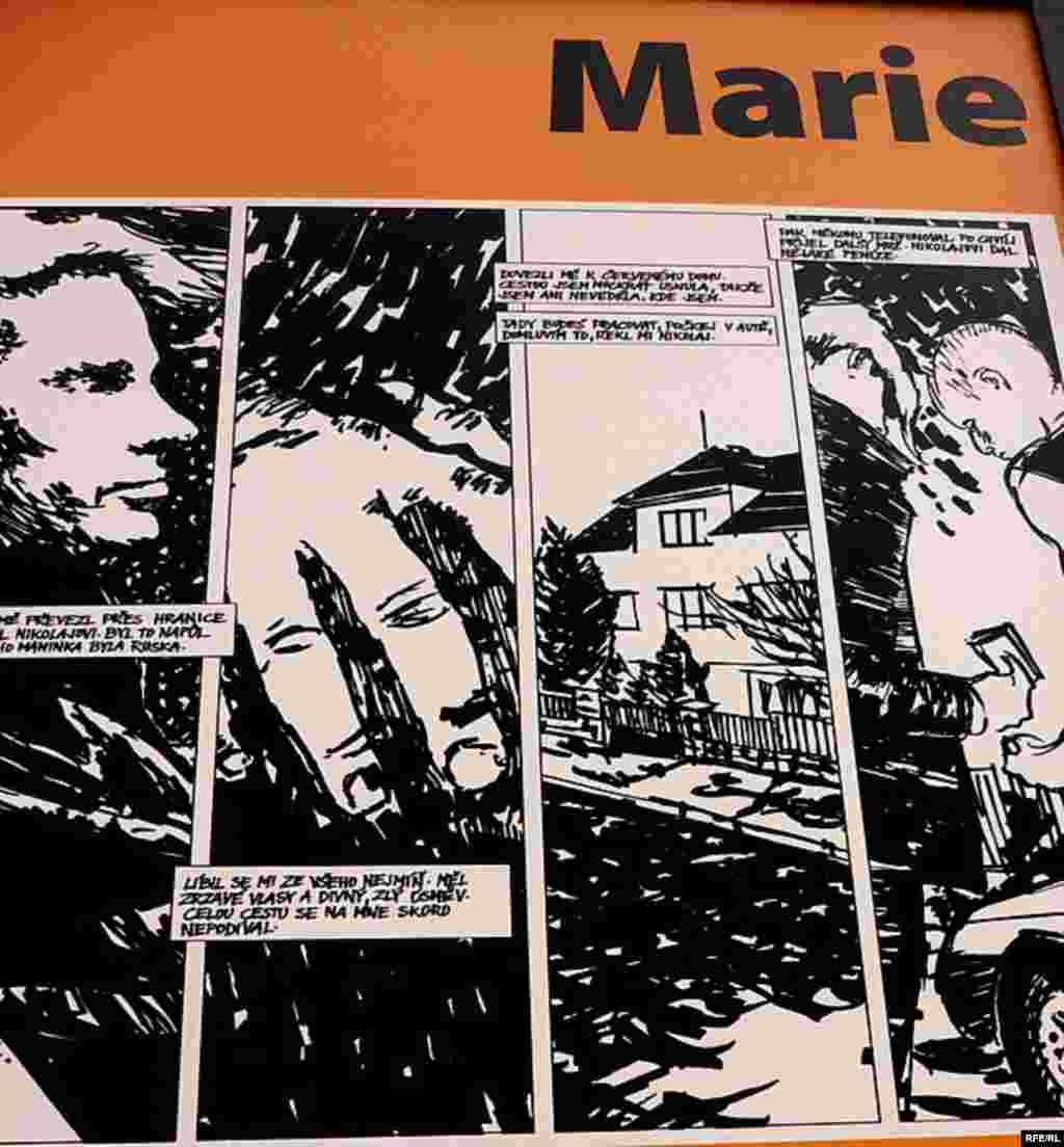 Той Бокс – серія коміксів «Марія» і «Страх і борги» про торгівлю жінками - 5